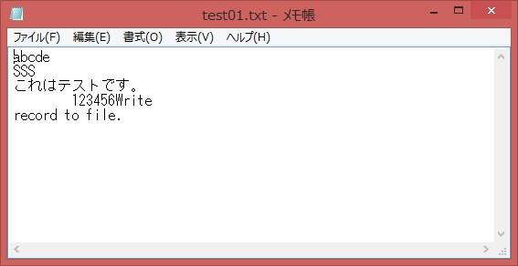 Put ステートメント Binary モード 01
