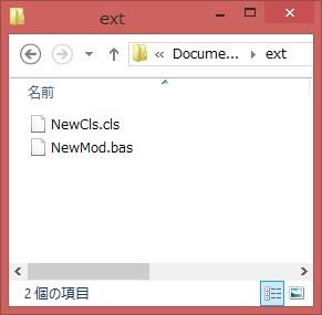 VBComponent オブジェクト 02
