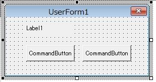 DoEvents 関数 UserForm の設定