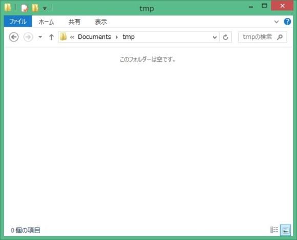 FSO DeleteFolder メソッド 2