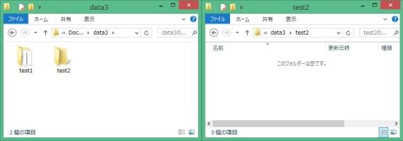 FSO Folder オブジェクト 01