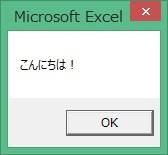 FSO OpenAsTextStream メソッド
