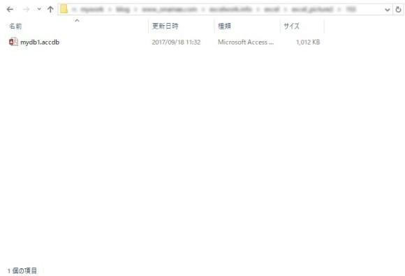 ADOX データベース作成1