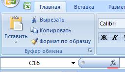 Средняя арифметическая в Excel 2