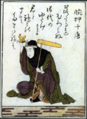 hokusai-150x204