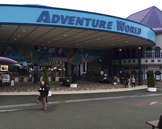 Visiting:  Wakayama Adventure World