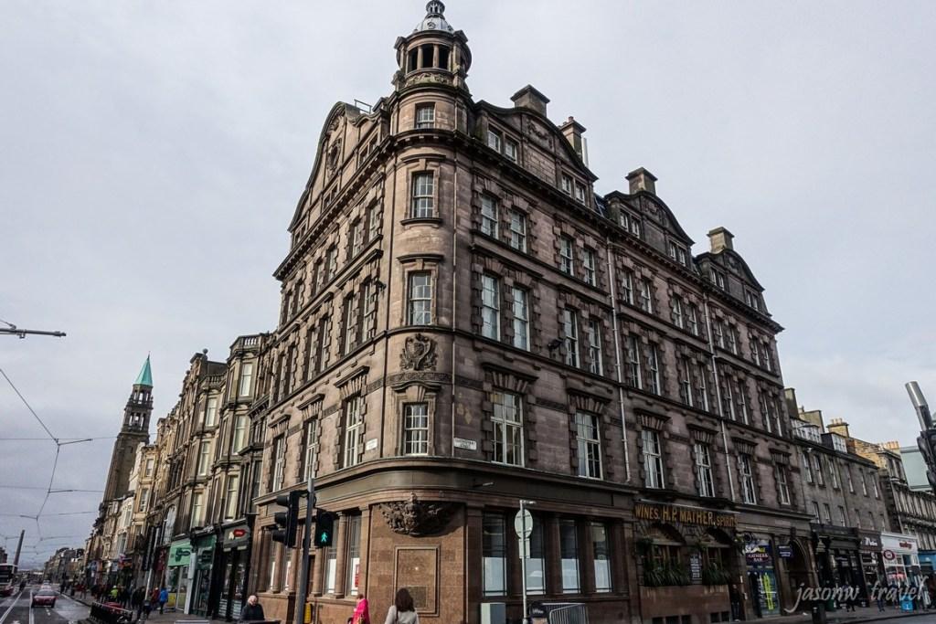Edinburgh 愛丁堡