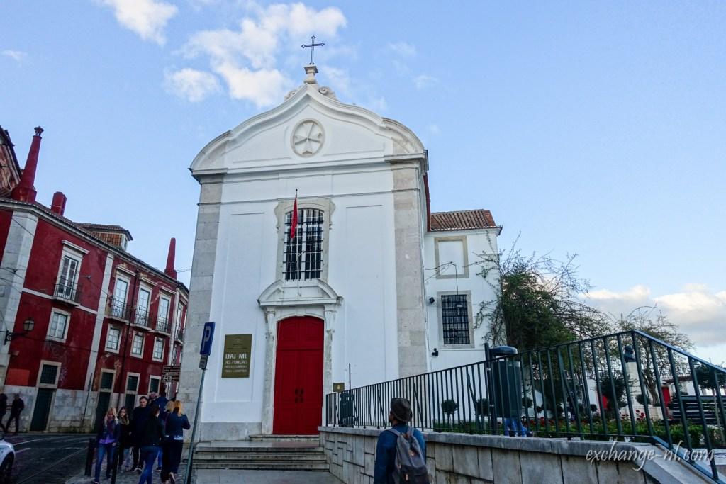 里斯本聖露西亞教堂 Igreja de Santa Luzia, Lisbon