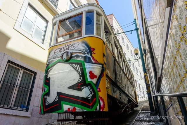 里斯本修道院纜車 Ascensor do Lavra (Lavra Funicular), Lisbon