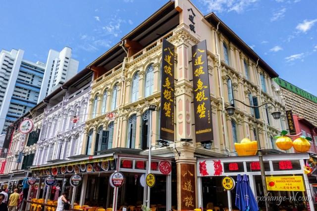 新加坡牛車水(唐人街/中國城)Chinatown, Singapore