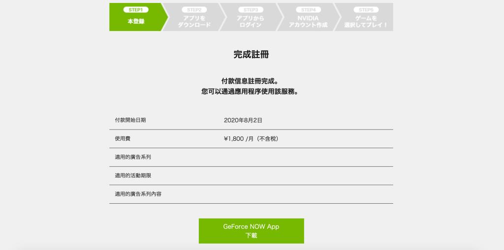 Screenshot 2020-07-01 at 17.43.43