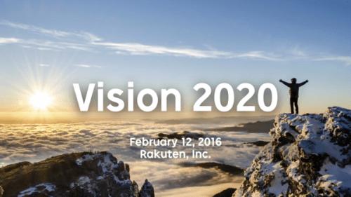 rakutenvision2020