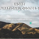 Short Inspirational Quotes 2018