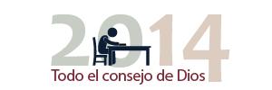 Lectura-2014-Logo-Todo-300px