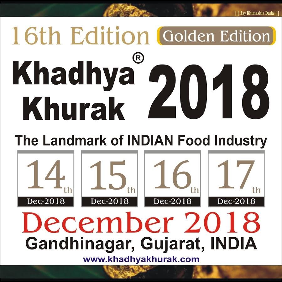 Khadhya Khurak