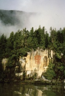 Marianne Nicolson, Cliff Painting, 1998. Documentation of Nicolson creating a petroglyph in Kingcome Inlet, British Columbia, Canada. Image courtesy of the artist.