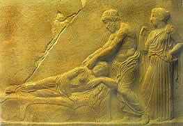 Relief Plaque from Epidauros