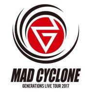 GENERATIONS ジェネレーションズ ライブグッズ2017