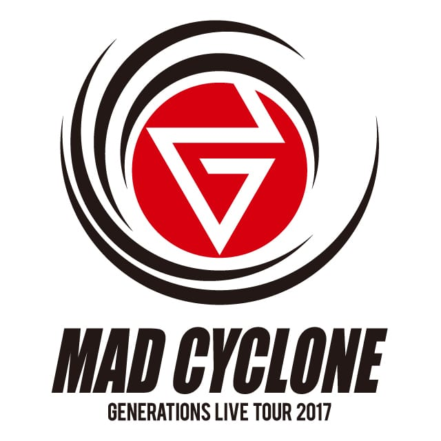 GENERATIONS madcyclone DVD 予約 最安値など