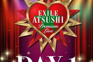 ATSUSHIライブ【京セラ大阪初日】セトリ&感想レポ!【2/28PREMIUM LIVE 2018】