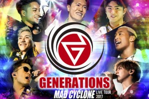 GENERATIONS MAD サイクロン ライブDVD ジャケット画像