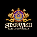 EXILEライブ2018『STAR OF WISH』解禁!ドームツアー日程、追加公演、チケット予約など全情報!