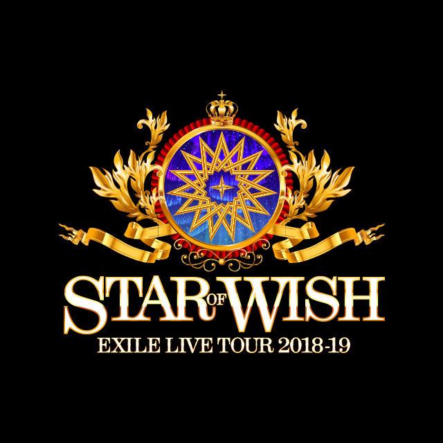 EXILE STAR OF WISH バクステ