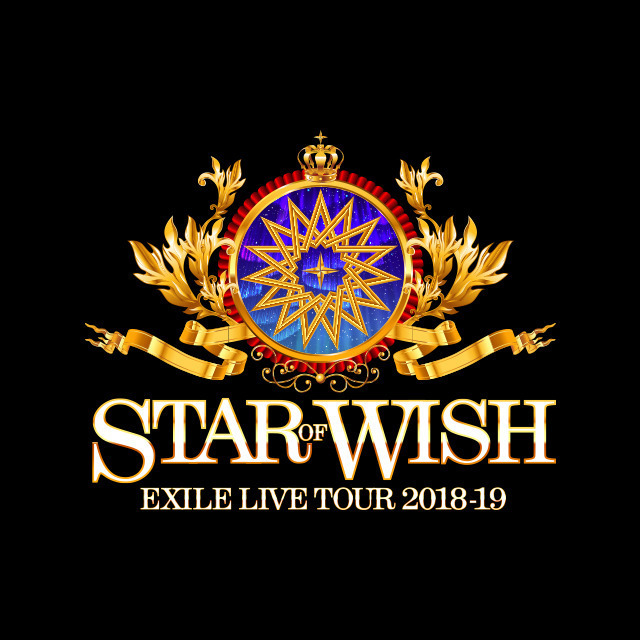 EXILE STAR OF WISH バクステ