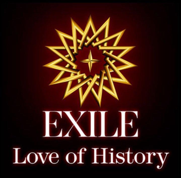 EXILE 新曲2019 Love of History 予約 価格