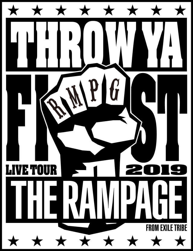 the Rampage THROW YA FIST ライブグッズ 購入 一覧 混雑
