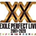EXILE2020ライブレポ【愛知・名古屋ドーム】セトリ&感想レポ!ネタバレ有り【2/6 EXILE PERFECT LIVE 2001▶︎2020】