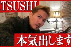 ATSUSHI YouTube