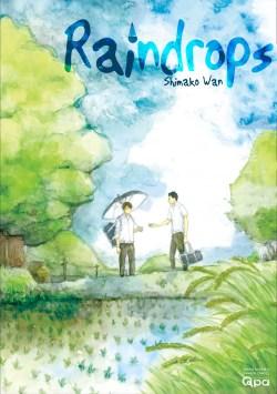 Ameshizuku Cover