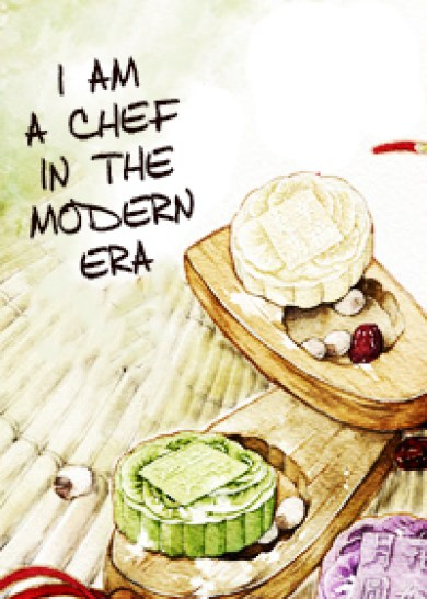 I am a Chef in the Modern Era – Exiled Rebels Scanlations