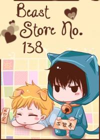 Cute Beast Store #138