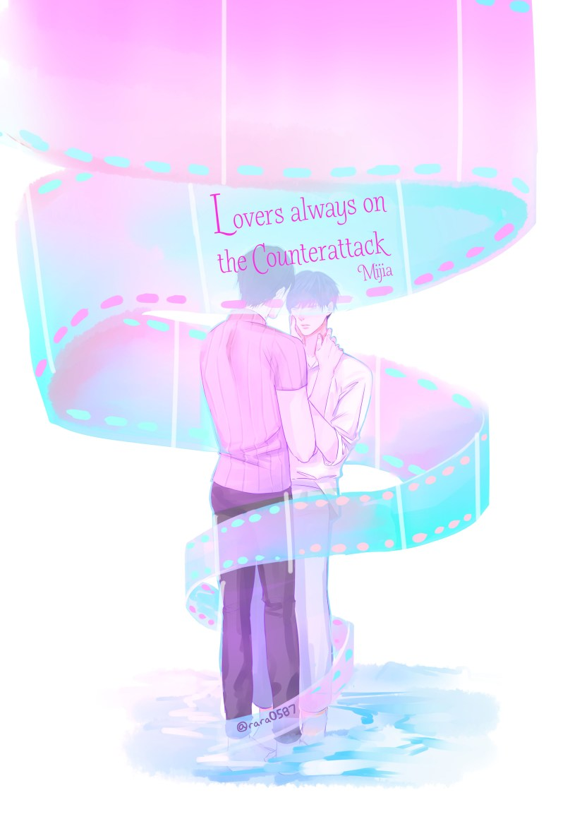 Quick Transmigration: Lovers Always on the Counterattack