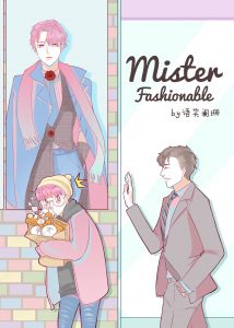 Mr. Fashionable Cover by @Rara0587