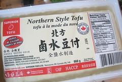 Northern tofu.jpg