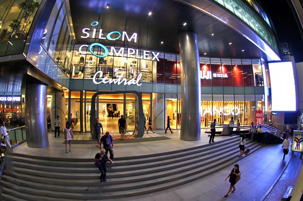 silom-complex
