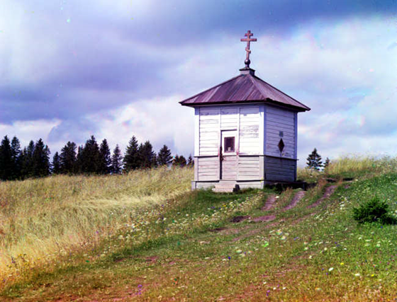 Chapel on Olga hill. [Russian Empire], iews along the Mariinskii Canal and river system, Russian Empire, Sergei Mikhailovich Prokudin-Gorskii Collection