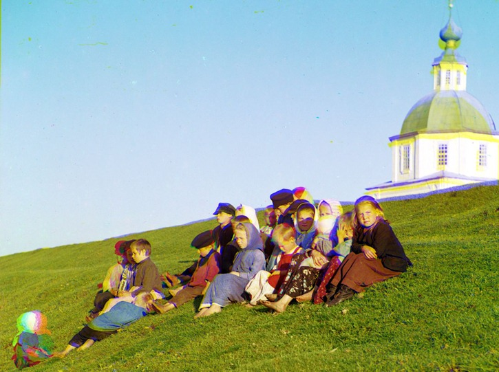 Group of children. [Russian Empire]