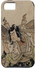 ProductIchikawa monnosuke