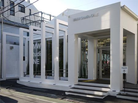 BMW Studio ONE / 渋谷区神宮前