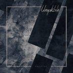 Unspkble – Friction EP