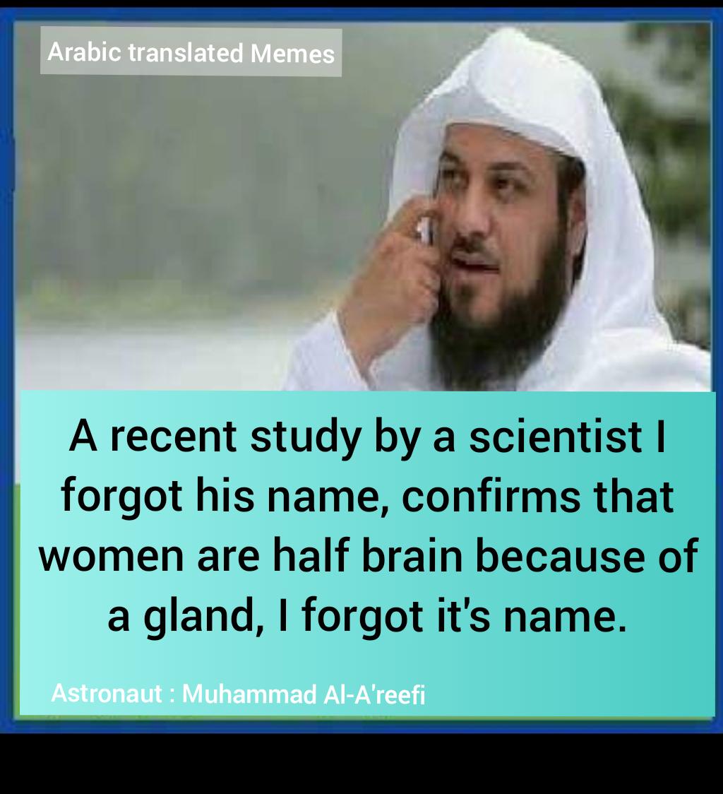 Islamic science no referencing making up stuff Al-A'reefi scientist islam dawah