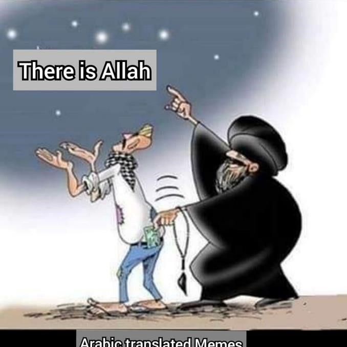 Allah stealing religion sheikh imam poor poverty money