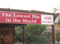 26. lowest bar