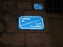 10. street name in Beit Jala