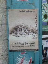 22. Palestinian poster