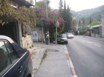 10. Ain Karem